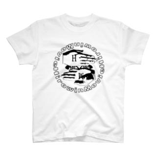 ひろうぃんむーびー公式Tシャツ T-shirts