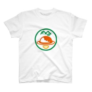 パ紋No.2709 やま T-shirts