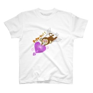 つきささる T-shirts