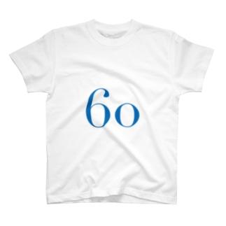60歳のふしめ (Blue) T-shirts