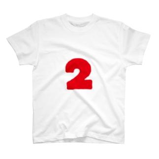 2歳のふしめ (Red) T-shirts