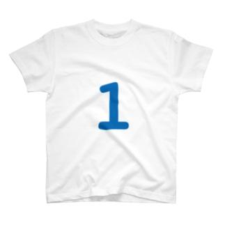 1歳のふしめ (Blue) T-shirts