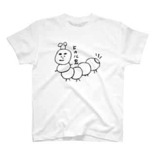 ヒカル虫 T-shirts