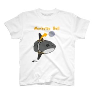 マンボウの軟骨ボール T-shirts