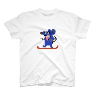 Waka Rat Tシャツ ブルー T-shirts