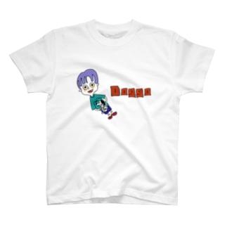 Doggo T-shirts