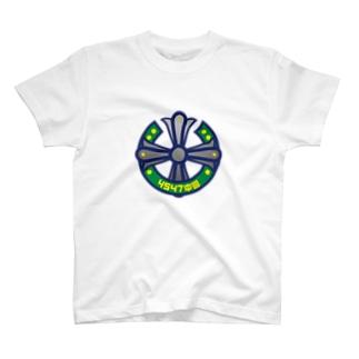 パ紋No.2712 4547中田 T-shirts