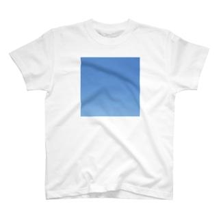澄みきった青空 T-shirts