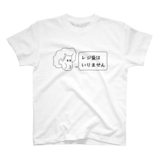 レジ袋 T-shirts