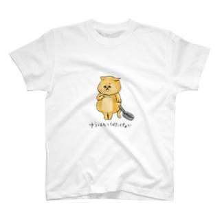 shop-rのnew夕飯作りたくないねこちゃん T-shirts