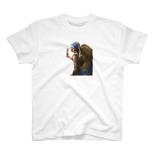 VDLeonardo T-shirts