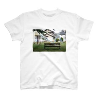 町の公園 T-Shirt