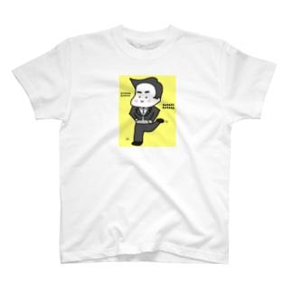 ラッタッタなすてっぷでこんやはきめるぜ! T-shirts