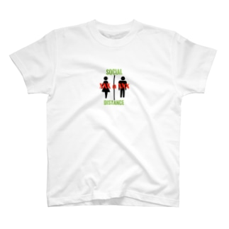 social distance〜守ろう大切な人 T-shirts