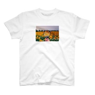私だけのひまわり世界 T-shirts