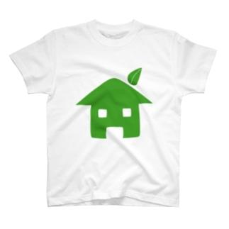 温室 エコ 緑の家 T-shirts