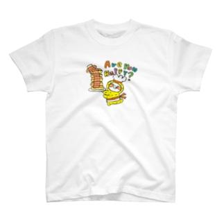 アーユーハッピー?レッド T-shirts