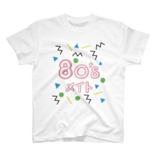 80'sメイト T-shirts