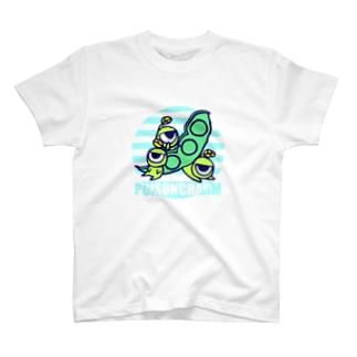 ミツマメ三兄弟 T-shirts