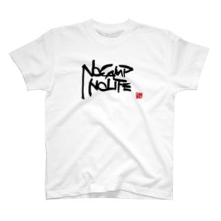 NOCAMP NOLIFE T-shirts