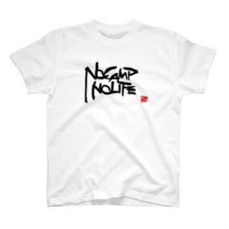Sougaku ProductのNOCAMP NOLIFE T-shirts