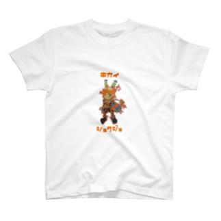 キカイショウジョ2 T-shirts