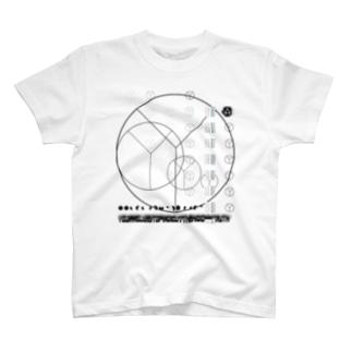 本質 T-shirts