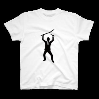 サムライハーツ~総合地域商社~のサムライハーツ T-shirts