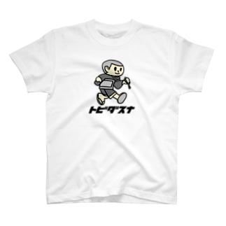 トビダスナ № 001 T-shirts