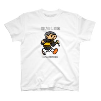 トビダスナ № 002 T-shirts