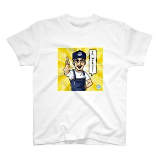 タケシさん、それやりましょうTシャツ T-shirts