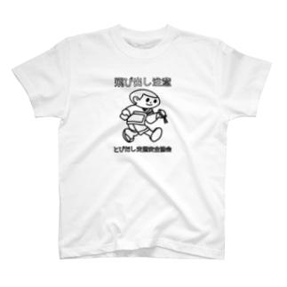 トビダスナ № 005 T-shirts