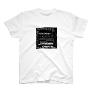 若林さんにハマりたいかとし T-shirts