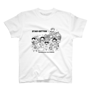 star getter SHIMAKO T-shirts