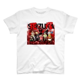 死塚 T-shirts