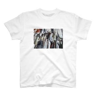 石器時代最後の夜 T-shirts