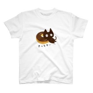 【公式】キャラクターマーケティングオフィスのトッピン・グ― T-Shirt
