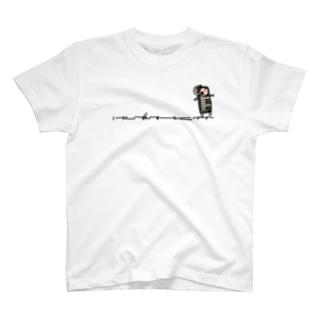 鍵ハモさんひかえめ T-shirts