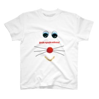 プクプクがからだに溶けこむよ T-shirts