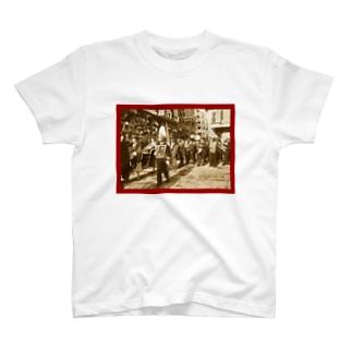 スペイン:レコンキスタのパレード Spain: Parade of the Reconquista T-shirts