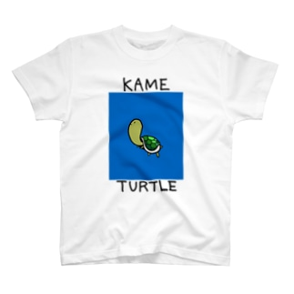 so cool turtle T-shirts