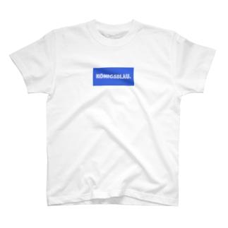 Königsblau. by mincora. T-shirts
