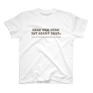 EINS UND EINS IST NICHT ZWEI. by mincora. T-shirts
