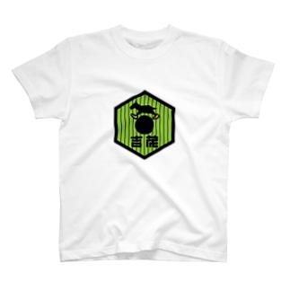 パ紋No.2720 吉茂 T-shirts