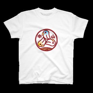 原田専門家のパ紋No.2721 中山 T-shirts