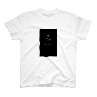 no message T-shirts