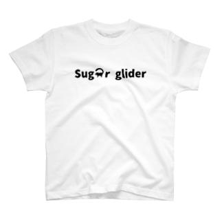 Sugar glider T-shirts