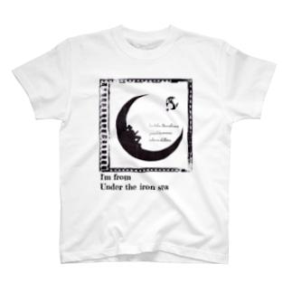 Under the iron sea #1-1 T-shirts