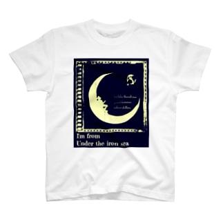 Under the iron sea #1-4 T-shirts