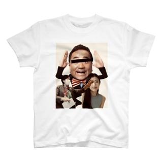 3みつ T-shirts